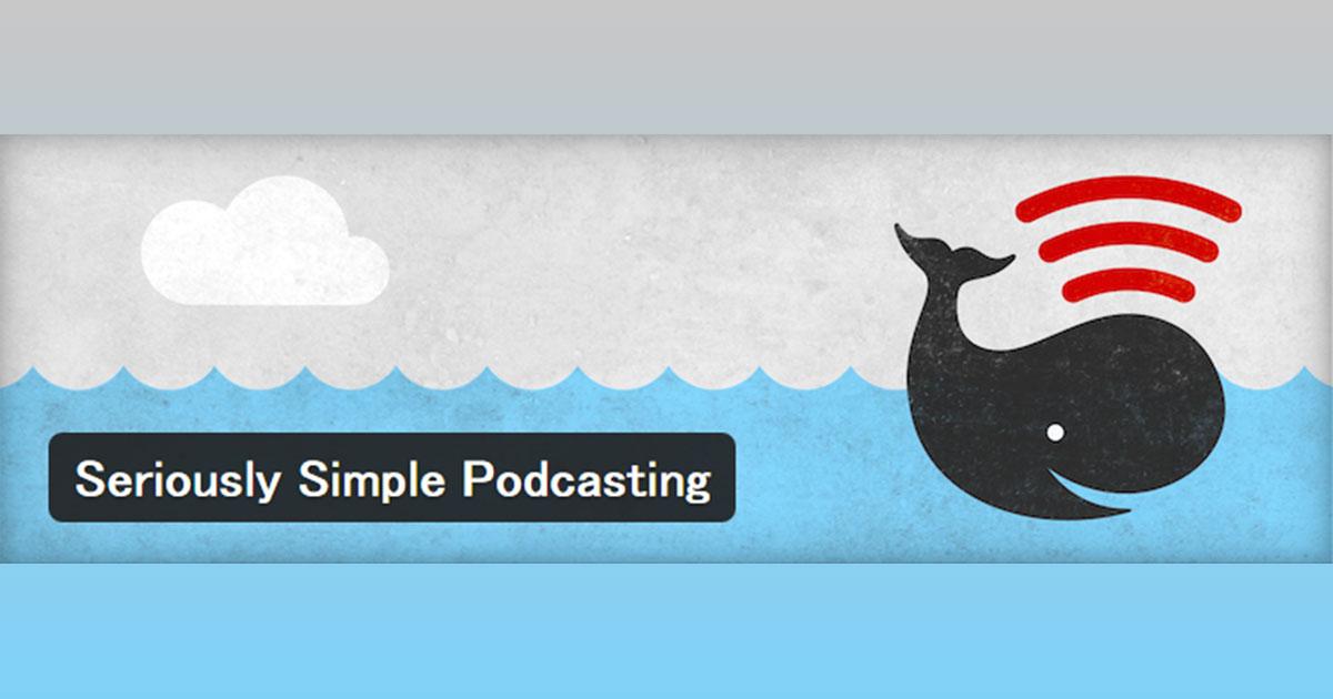 WordPressサイトにポッドキャスト配信機能をプラスするプラグイン「Seriously Simple Podcasting」