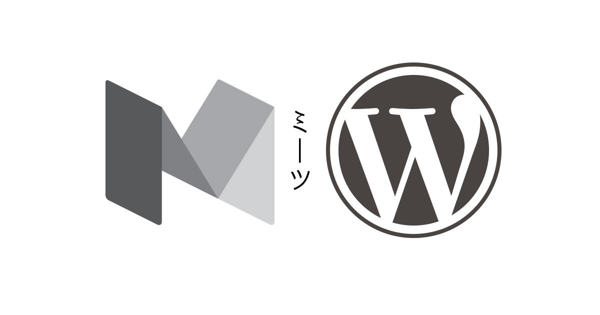 WordPressにMediumっぽい機能をつける(随時更新)