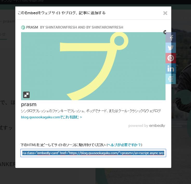 SnapCrab_NoName_2016-4-27_16-52-18_No-00