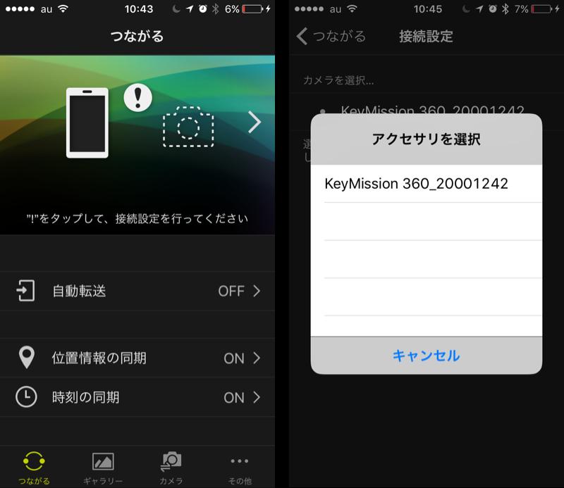 A screenshot of a phone