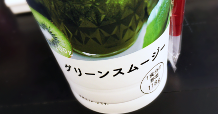 A close up of a vase