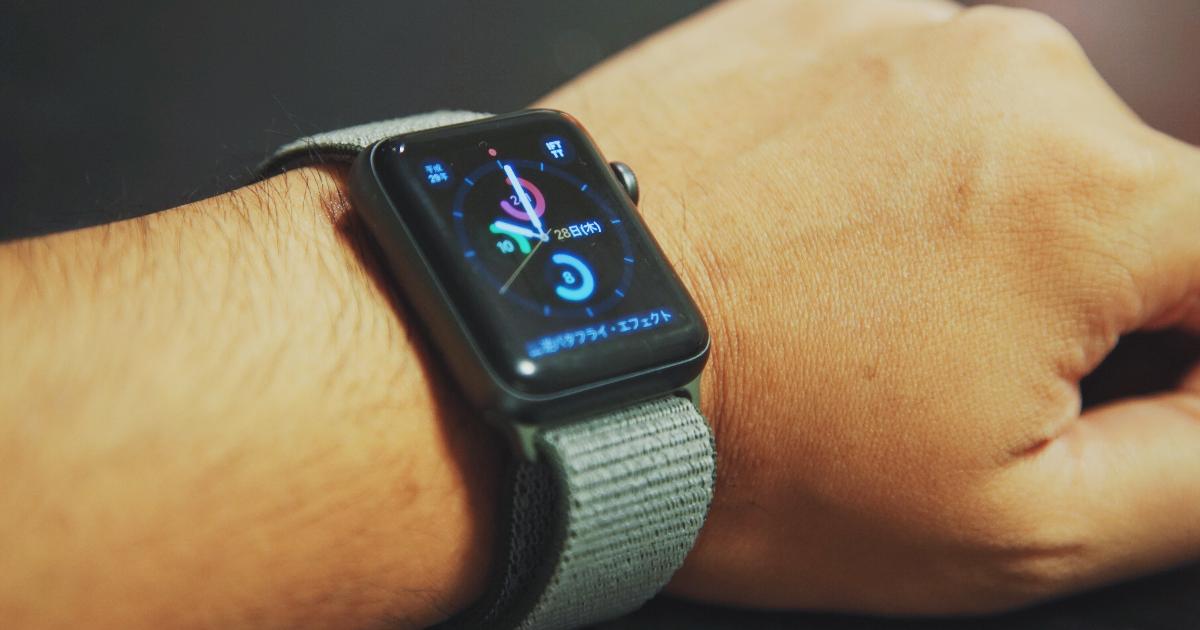 Apple Watch 3 (セルラーモデル) のレビュー。こんなの初めて