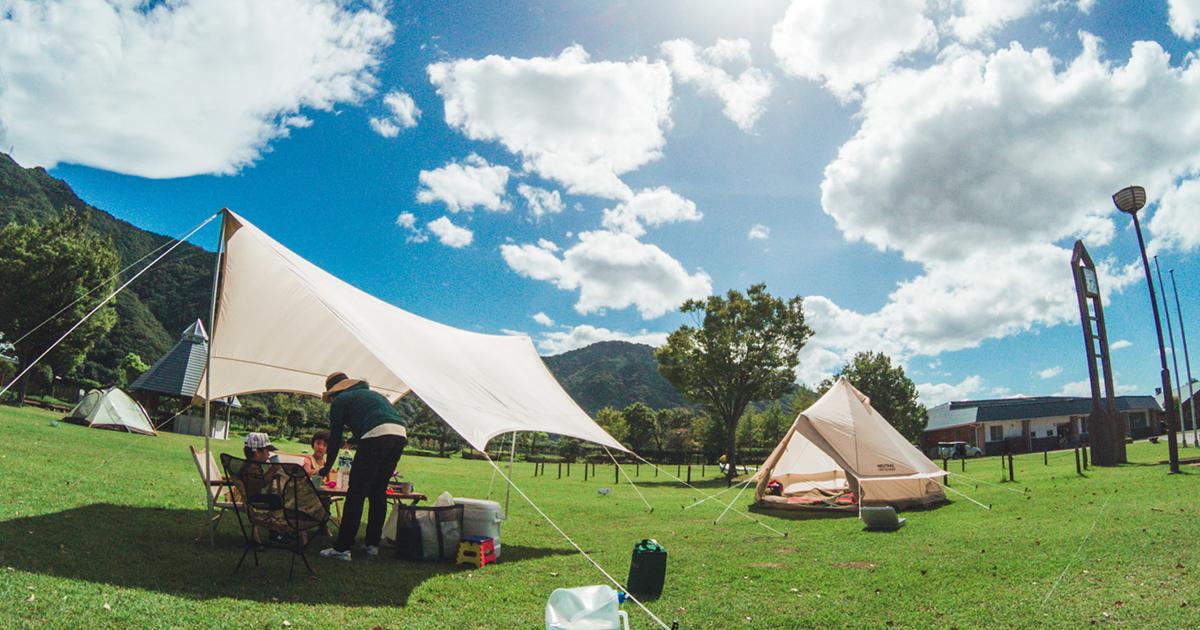 【徳島キャンプ】「四国三郎の郷」でのんびり広場キャンプ
