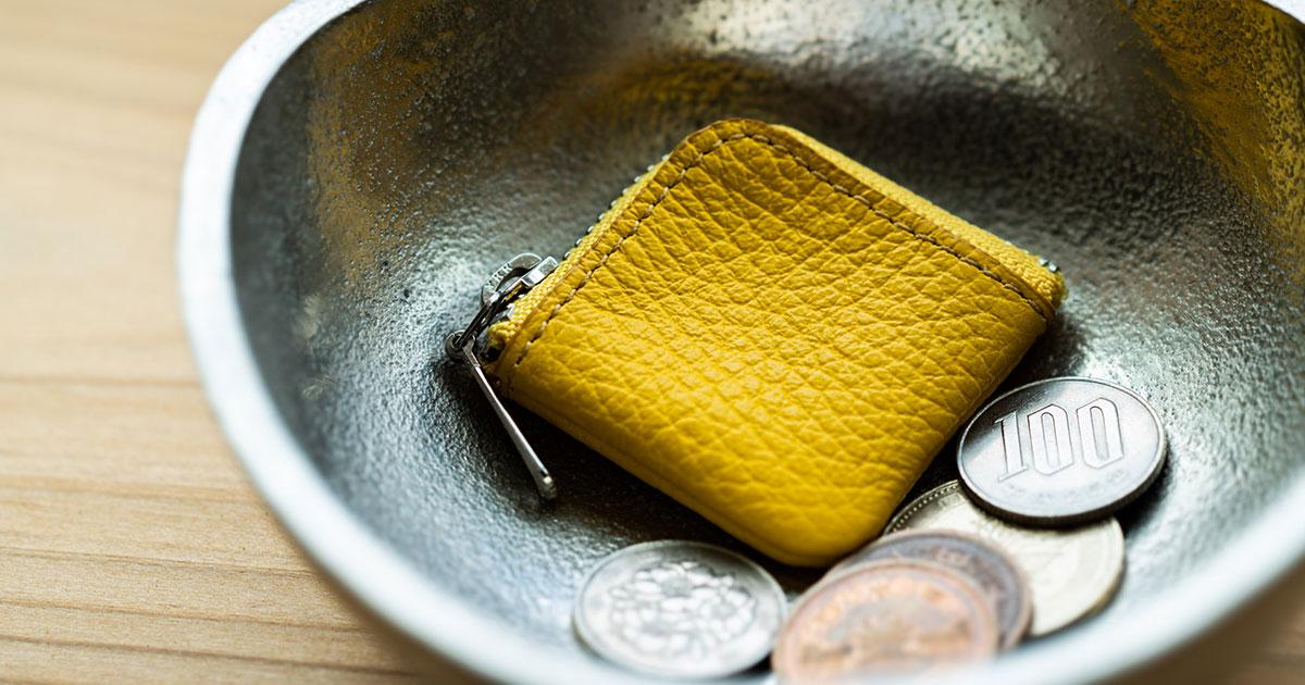 小銭を憎む僕が愛したコインケース CHIP